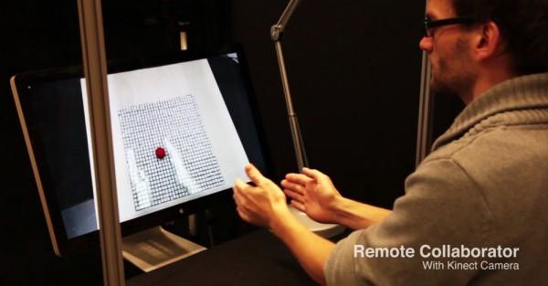 Массачусетский технологический институт представил очередную технологию будущего
